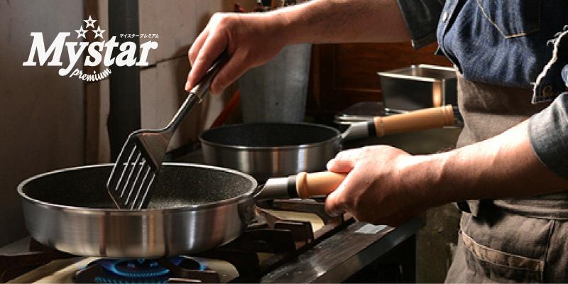 マイスタープレミアム男の料理イメージ